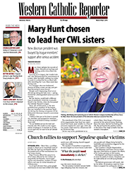 Front Page - February 23, 2015